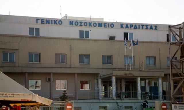 Καρατόμησε ο Κικίλιας τον διοικητή του νοσοκομείου Καρδίτσας για το απαράδεκτο έγγραφο για τους εμβολιασμούς